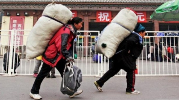Internal migration in China